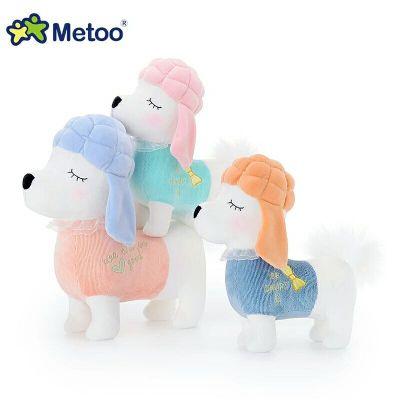 Metoo, 2018 year of the dog mascot, doll,children's gift