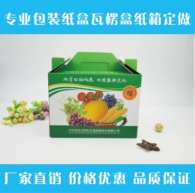Professional customized gift boxes, cosmetics, jewelry, sugar tea and other food packaging boxes custom-made wholesale