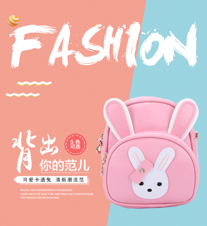 Supply The new cartoon small backpack bunny is a small backpack that ... b9b087529b34f
