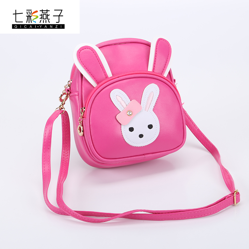 The new cartoon small backpack bunny is a small backpack that can be  customized to the 82bae63b05755