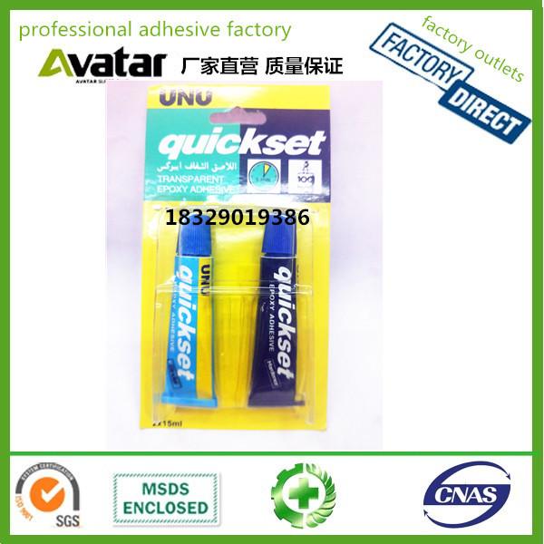 Supply UNU quickset AB epoxy resin glue -