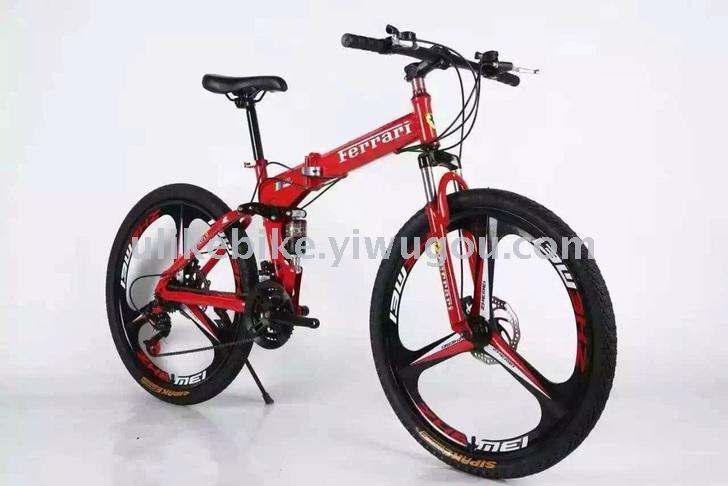 Supply Bike 26 \\\