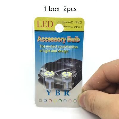 Car LED indicator light white light reading lamp