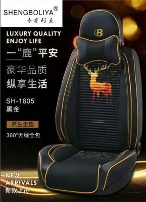 Car seat cushion manufacturer direct sale wholesale new all four seasons general motors seat cushion.