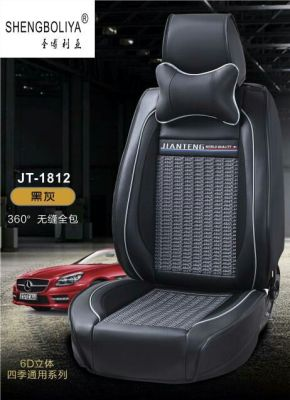 Car seat cushion manufacturer direct sale wholesale new all four seasons general motors seat cushion.