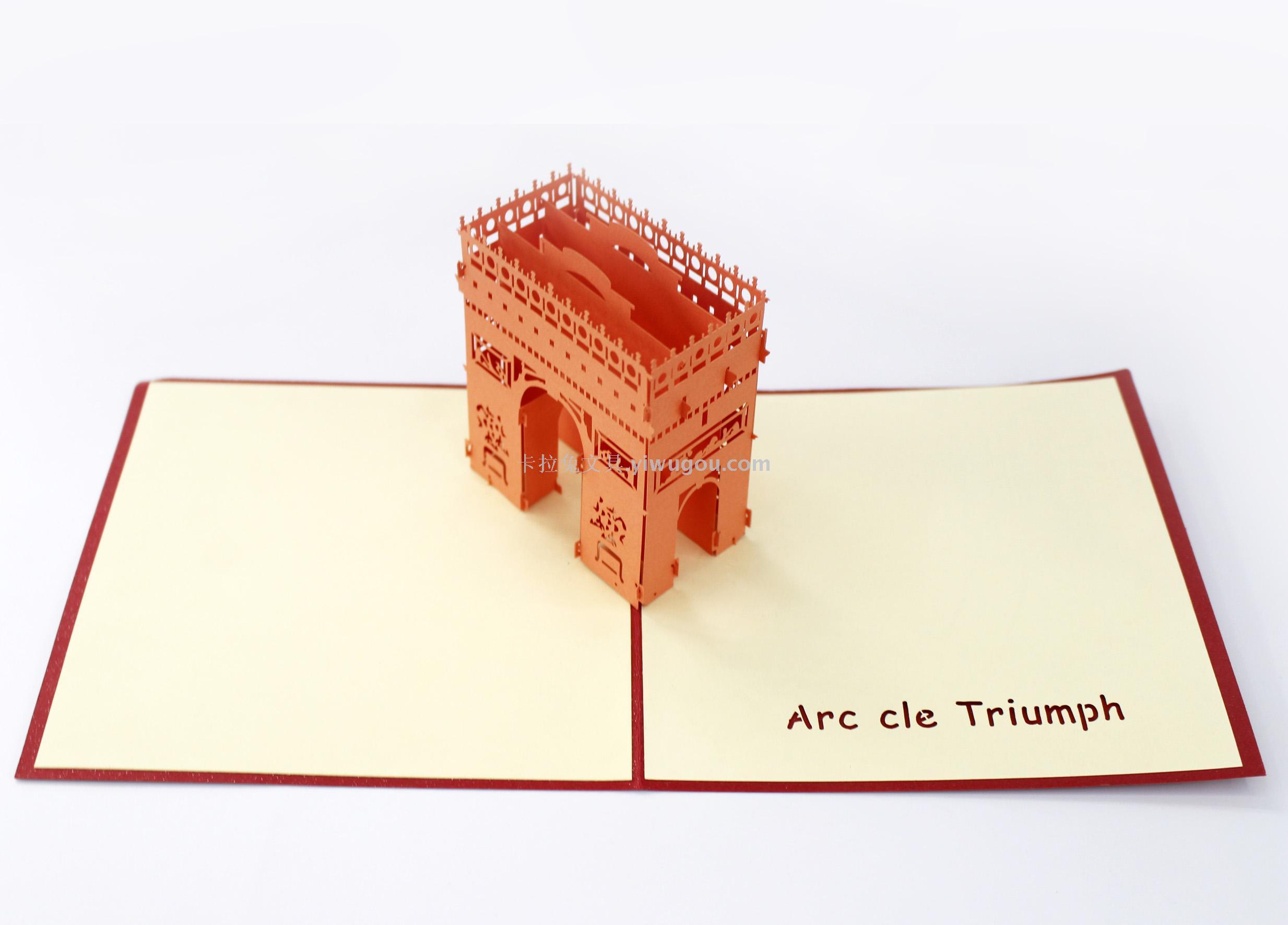 Supply Creative 3d Greeting Card 3d Paper Cut Handmade Greeting Card