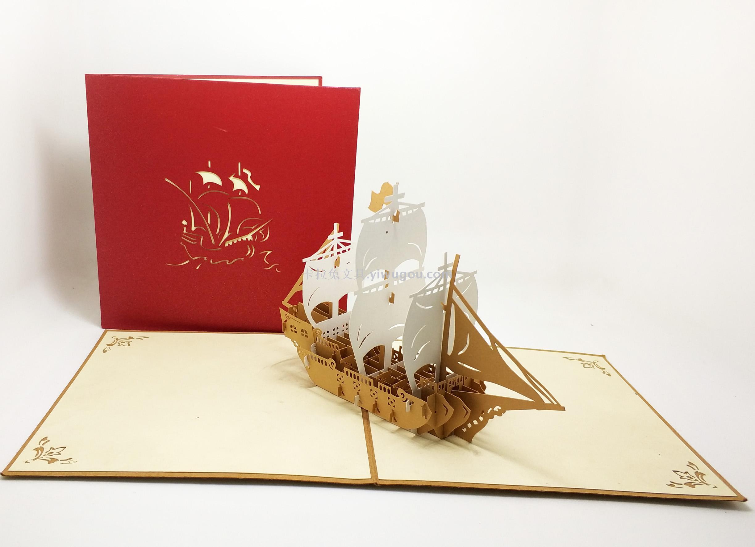 Supply Plain sailing 3D card retro sailboat to bless the holiday ...