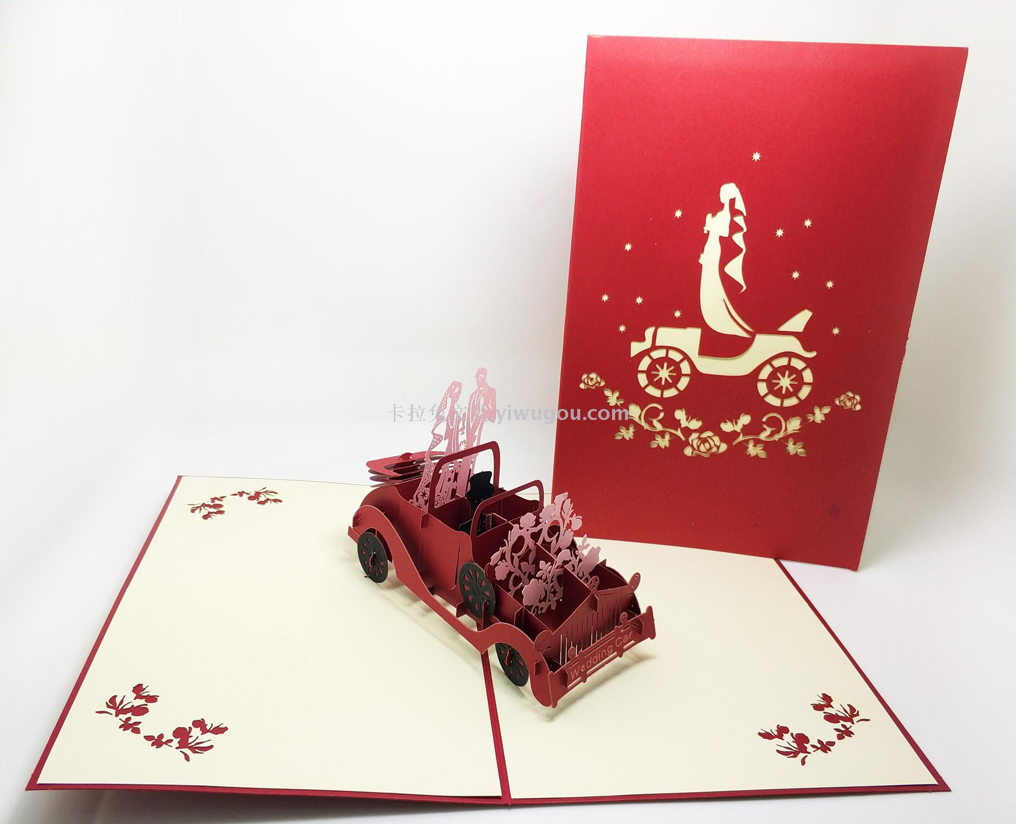 Supply Creative gift 3D card master card wedding invitation card ...