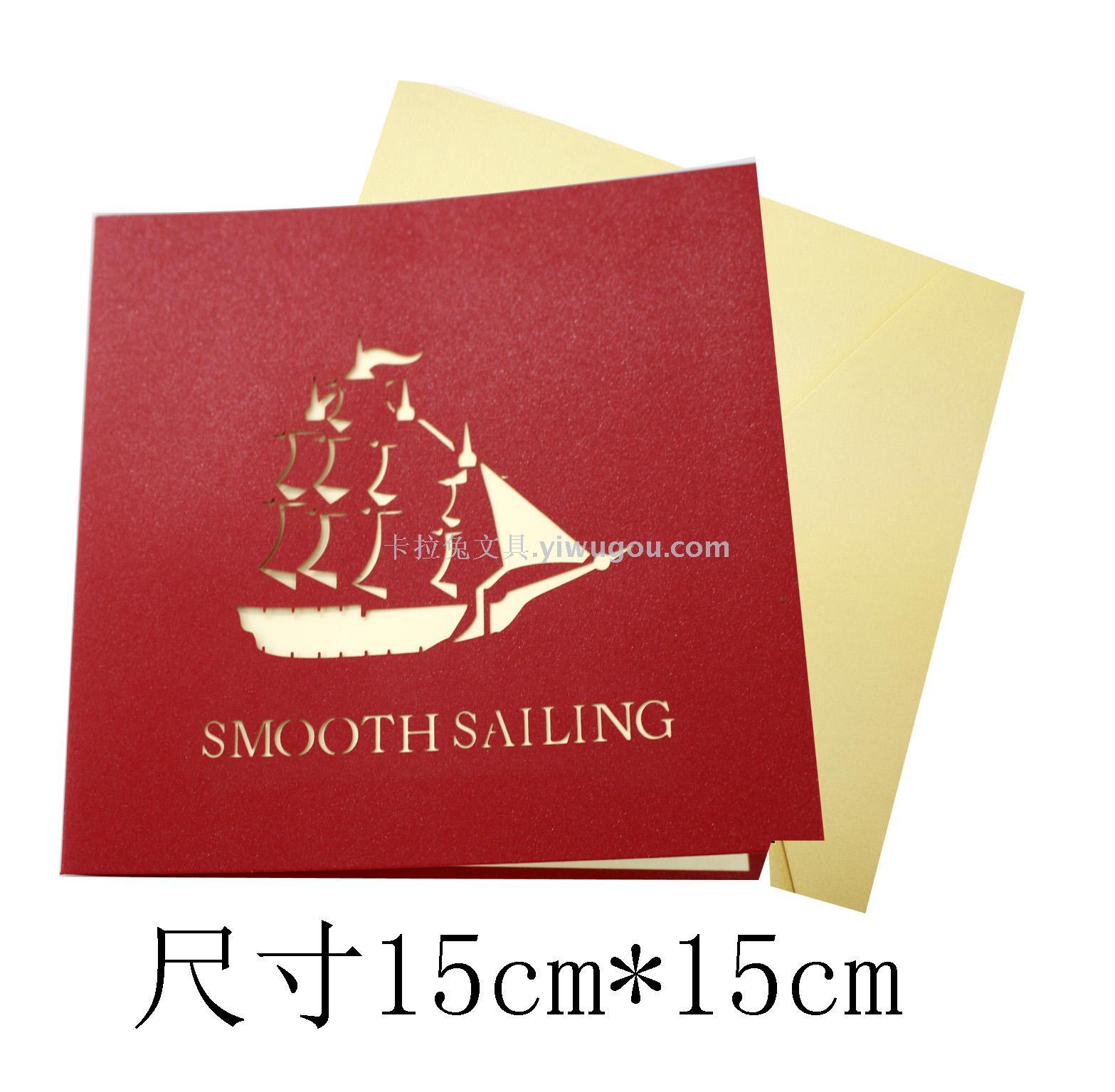 Mayanyan Creative 3D Three-Dimensional Handmade Paper Carving Business Blessing Card Sailing Holiday Greeting Card Smooth Gift 10 Photos