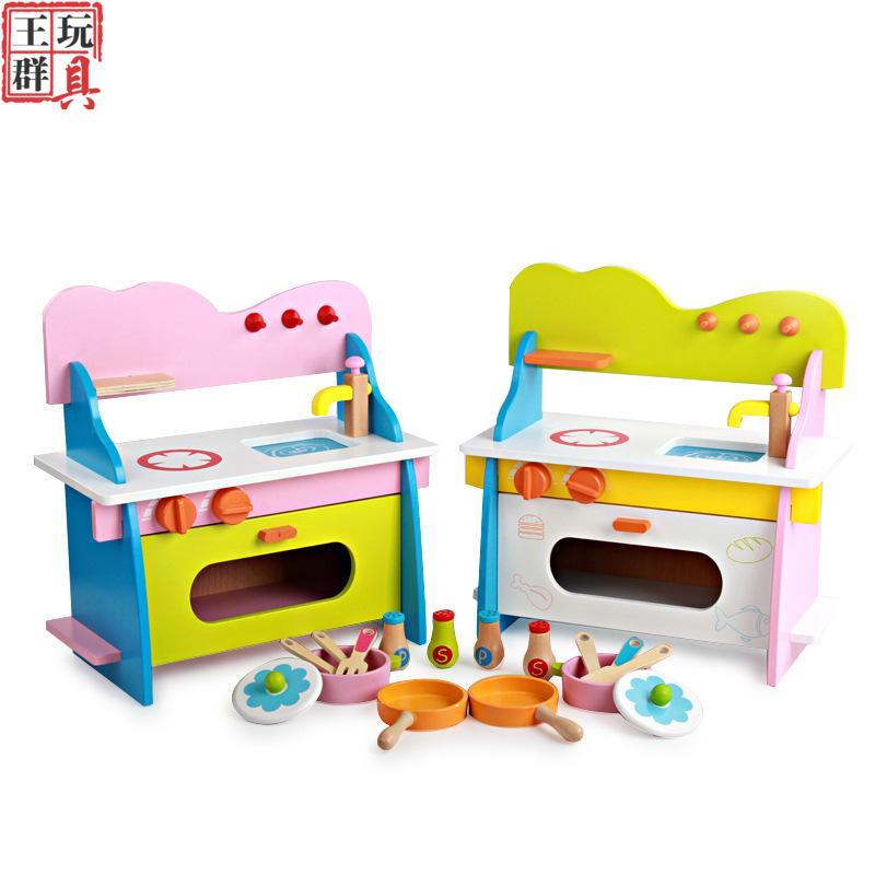 Supply Children\'s small wooden kitchen set toy children to ...
