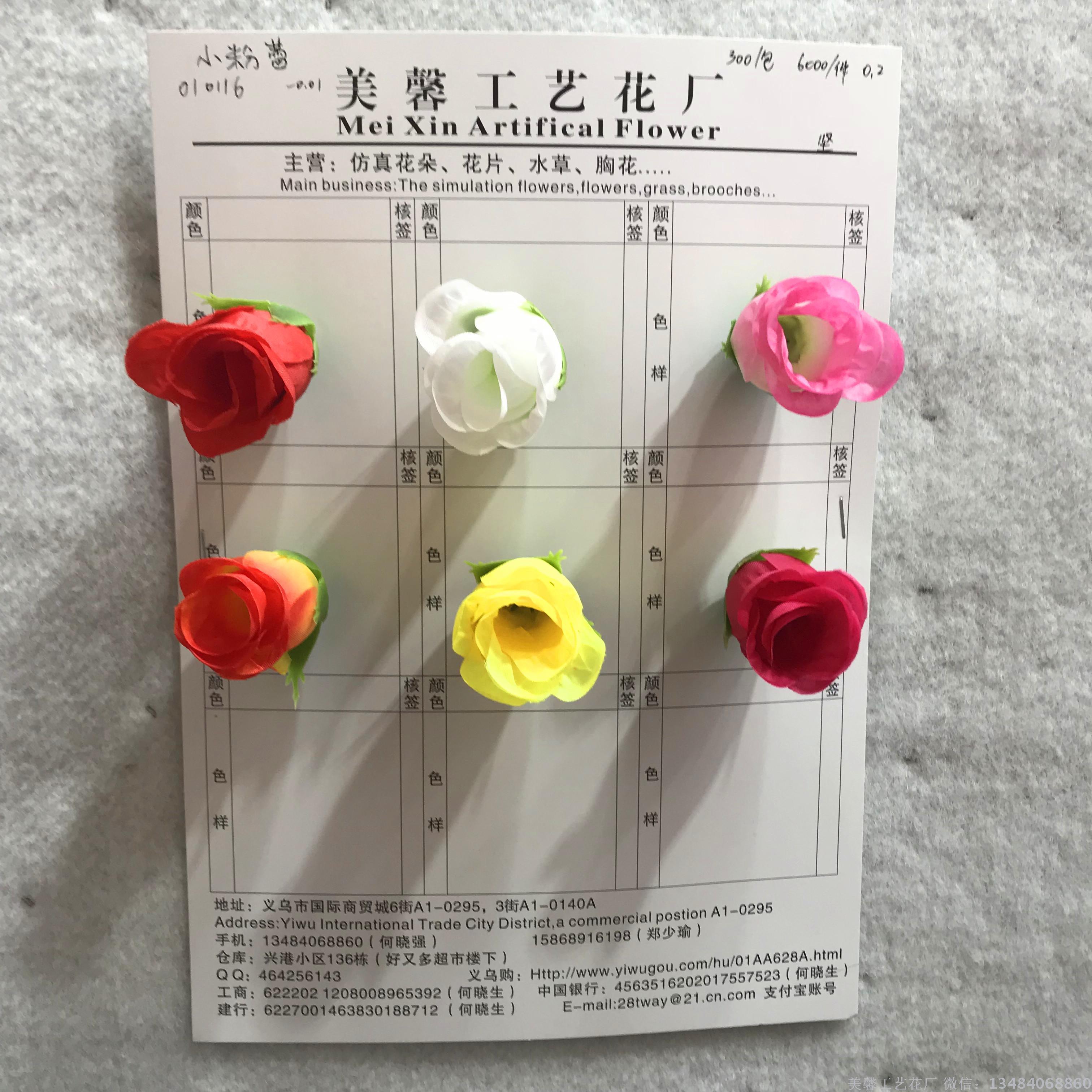 Supply Rose Head Fake Flower Flower Imitation Flower Silk Flower