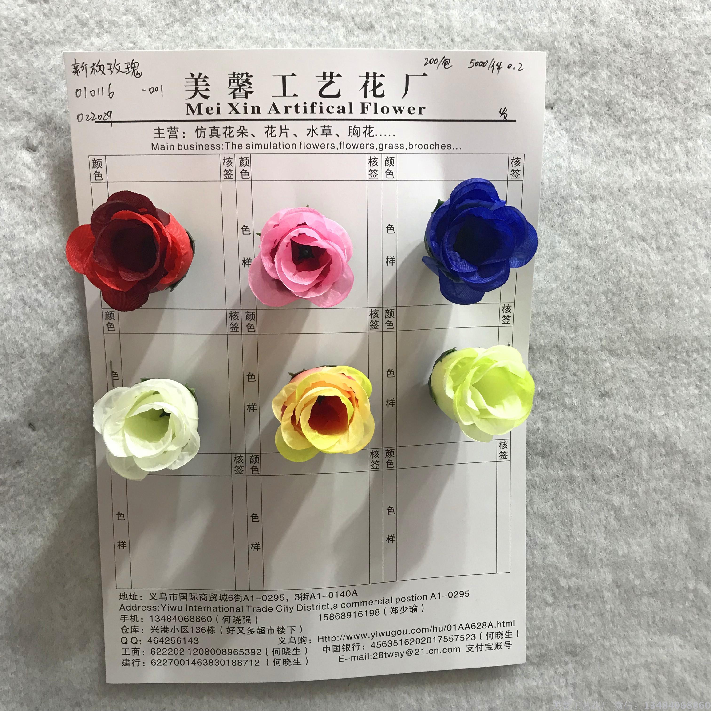 Supply Imitation Flower Head Silk Cloth Silk Flower Accessories