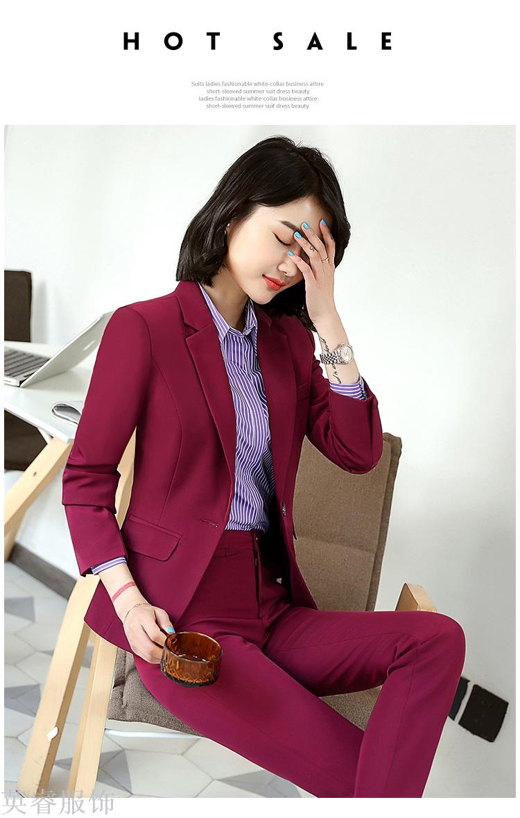 Supply 2018 Women S Professional Wear New Slim And Slim Style Casual