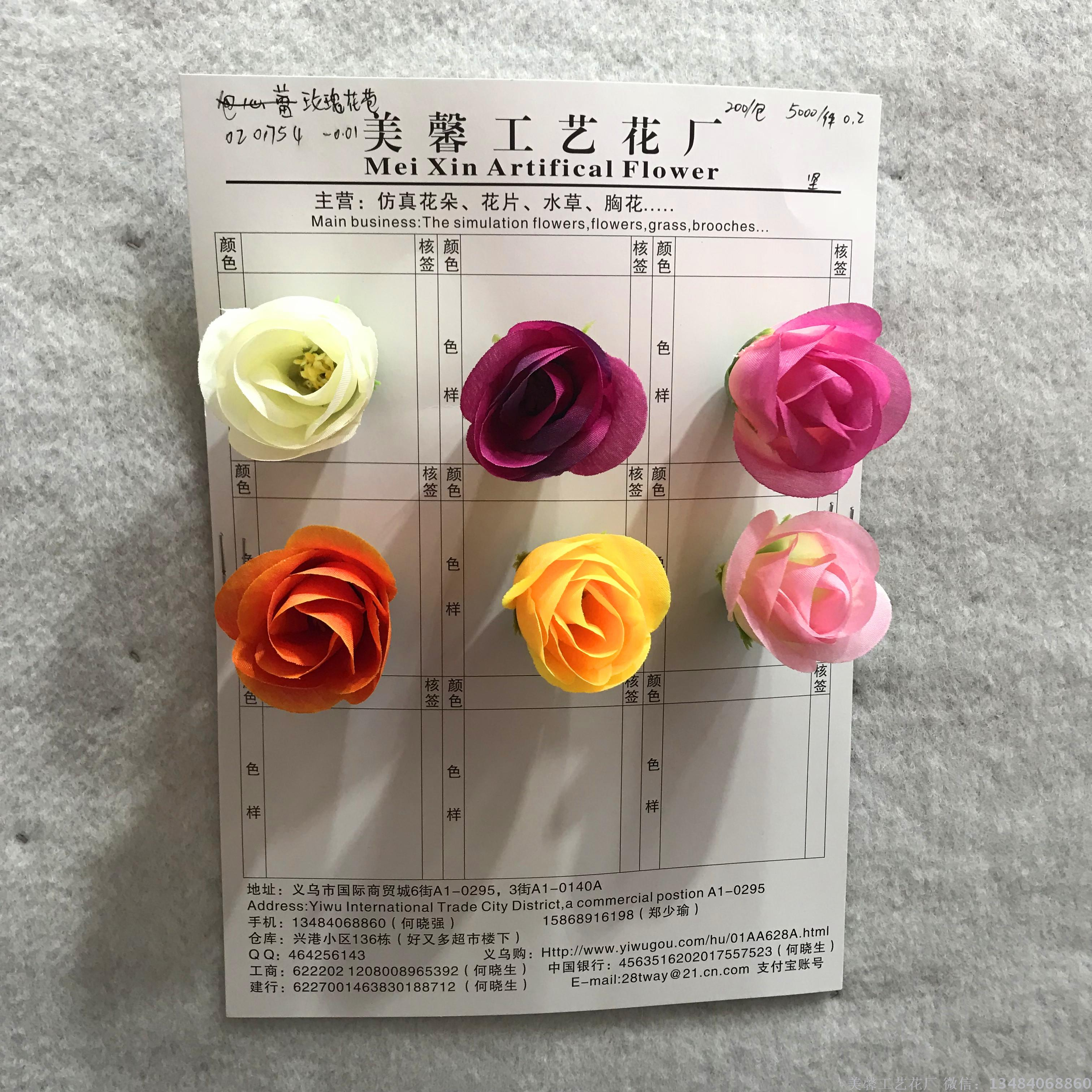 Supply Silk Cloth Flower Imitation Flower Head Rose Flower Bud Silk