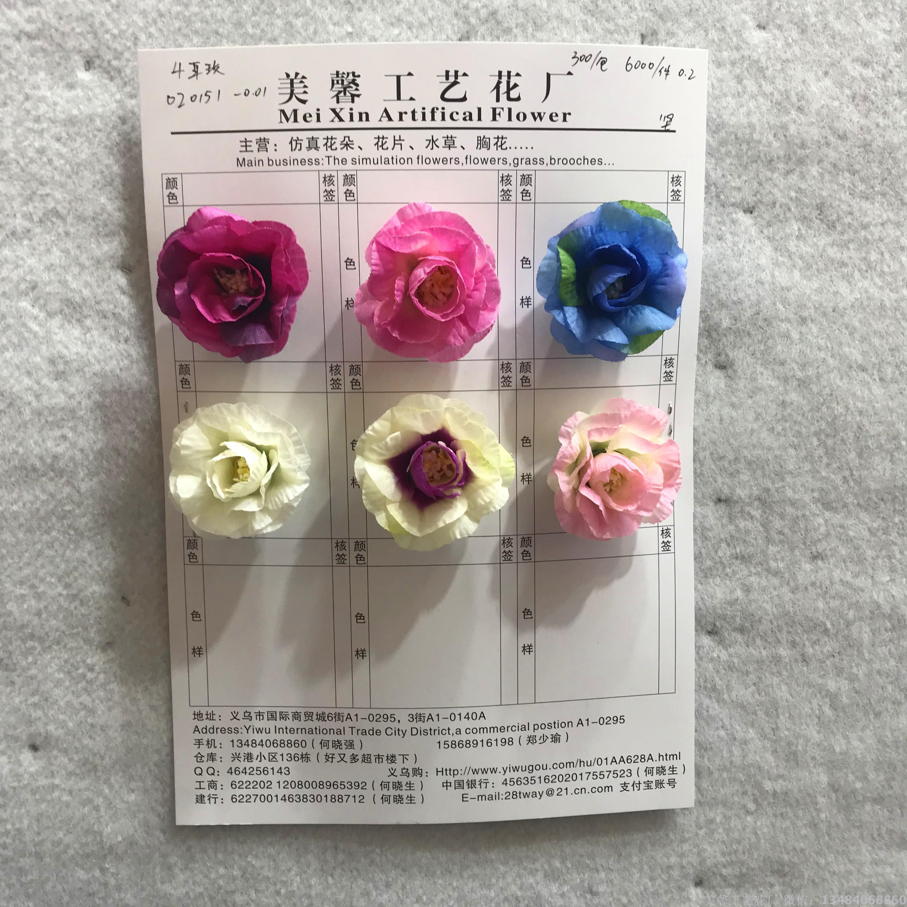 Supply Rose Flower Simulation Flower Head Artificial Flower Silk