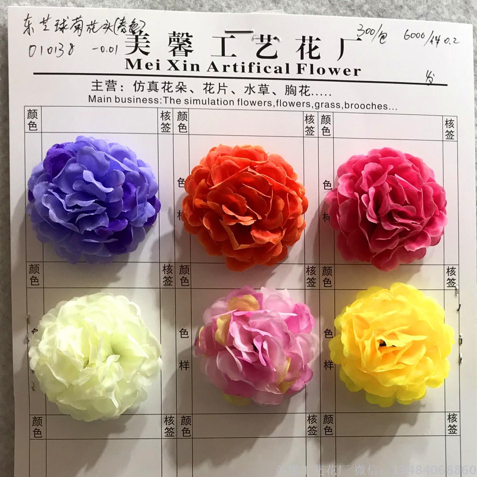 Supply Hibiscus Flower Head Imitation Flower Silk Flower Silk Cloth