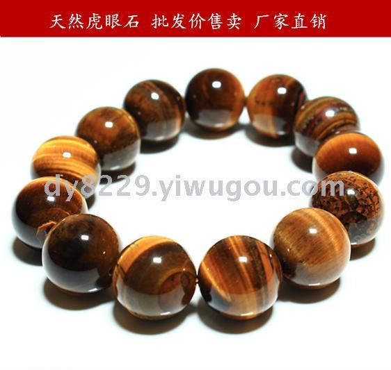 Supply Natural tiger eye stone bracelet single circle yiwu