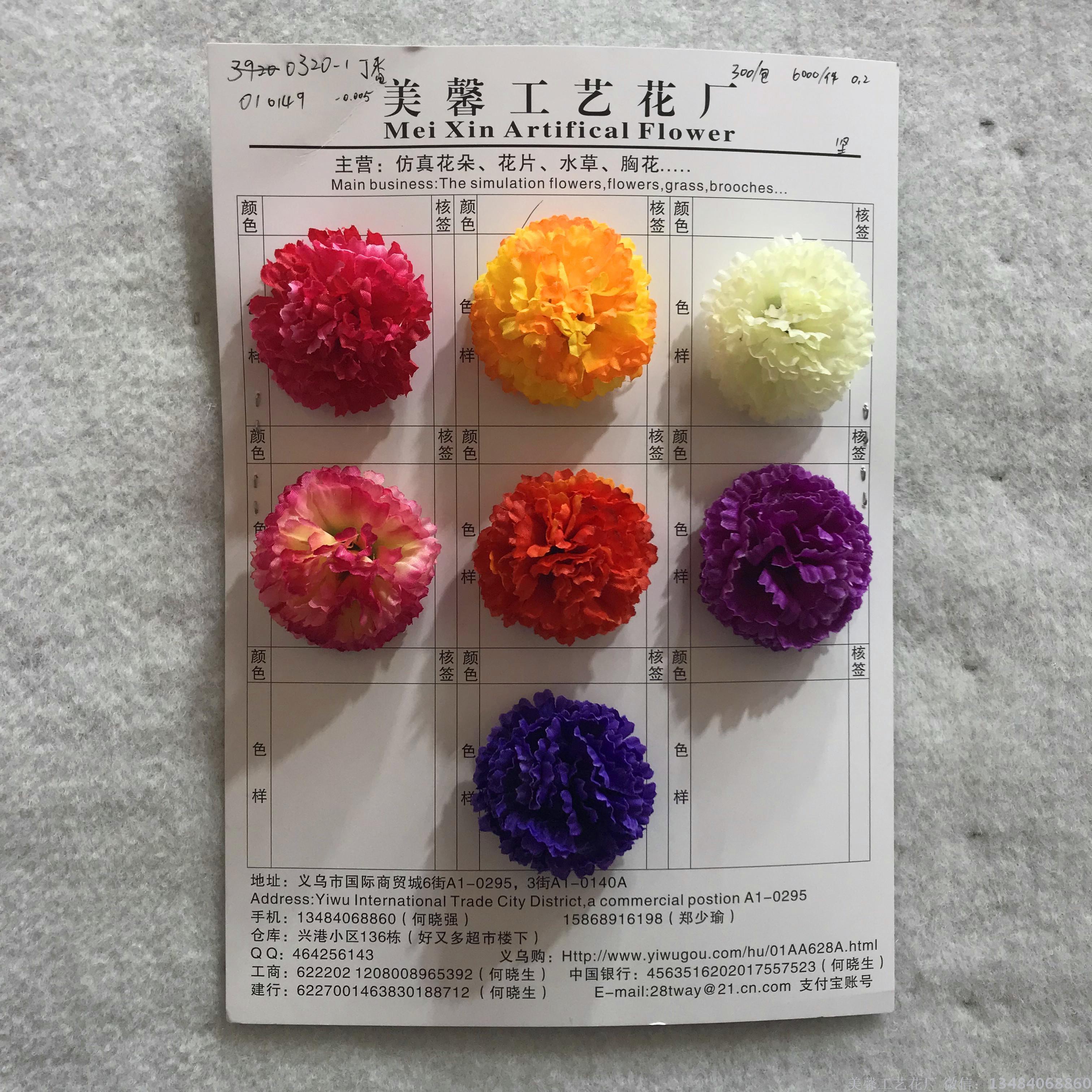 Supply Fake Flower Head Imitation Chrysanthemum Flower Silk Flower