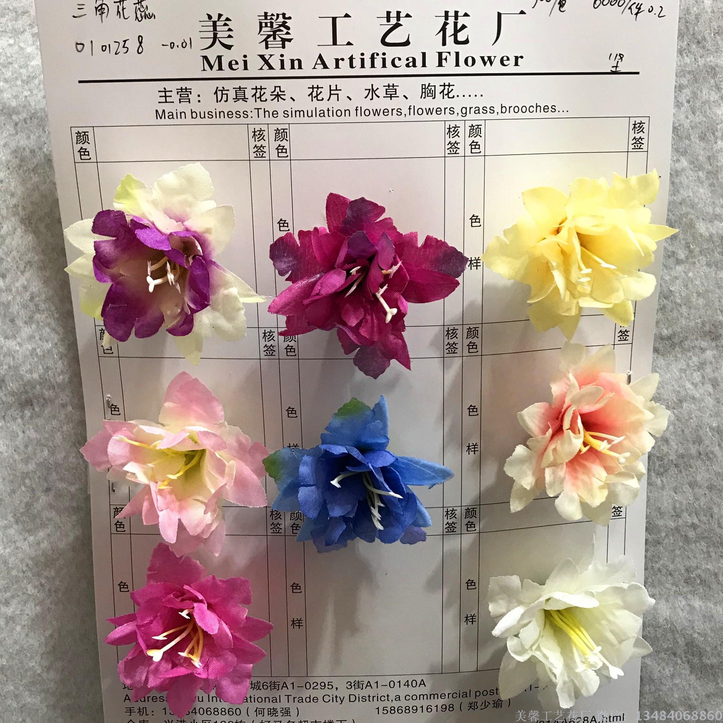 Supply flower of orchid flower imitation silk flower silk cloth flower of orchid flower imitation silk flower silk cloth artificial flower can come to custom mightylinksfo