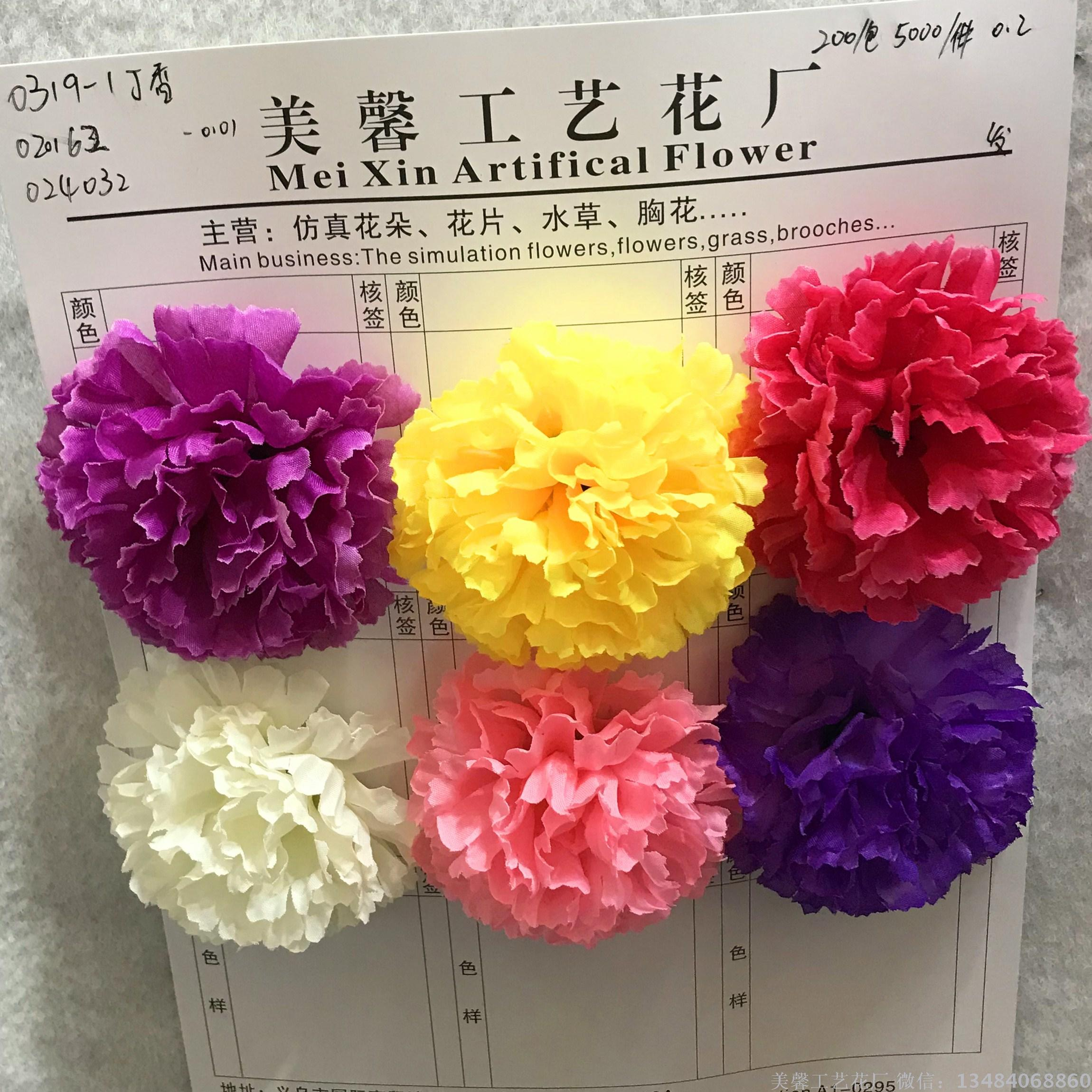 Supply imitation chrysanthemum flowers artificial lilac head craft imitation chrysanthemum flowers artificial lilac head craft silk flower wedding accessories accessories mightylinksfo