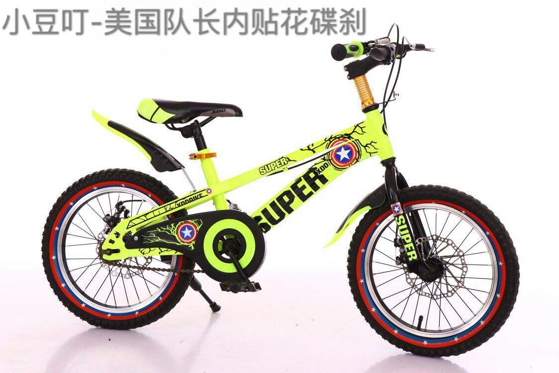 Supply Children\'s bike 116/20 inch 8-12 years old mountain bike new ...