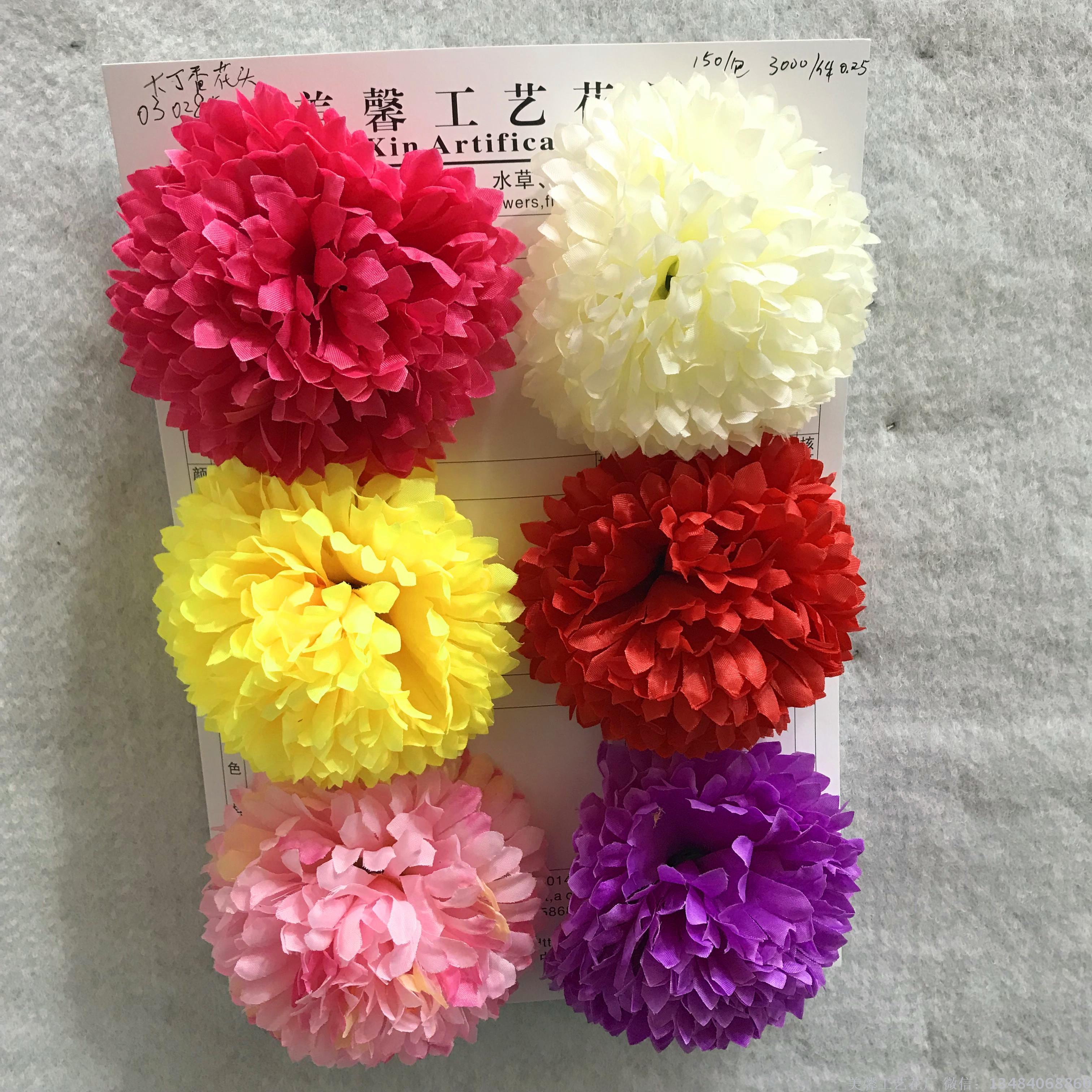 Supply Large Lilac Flower Head Imitation Chrysanthemum Flower Silk