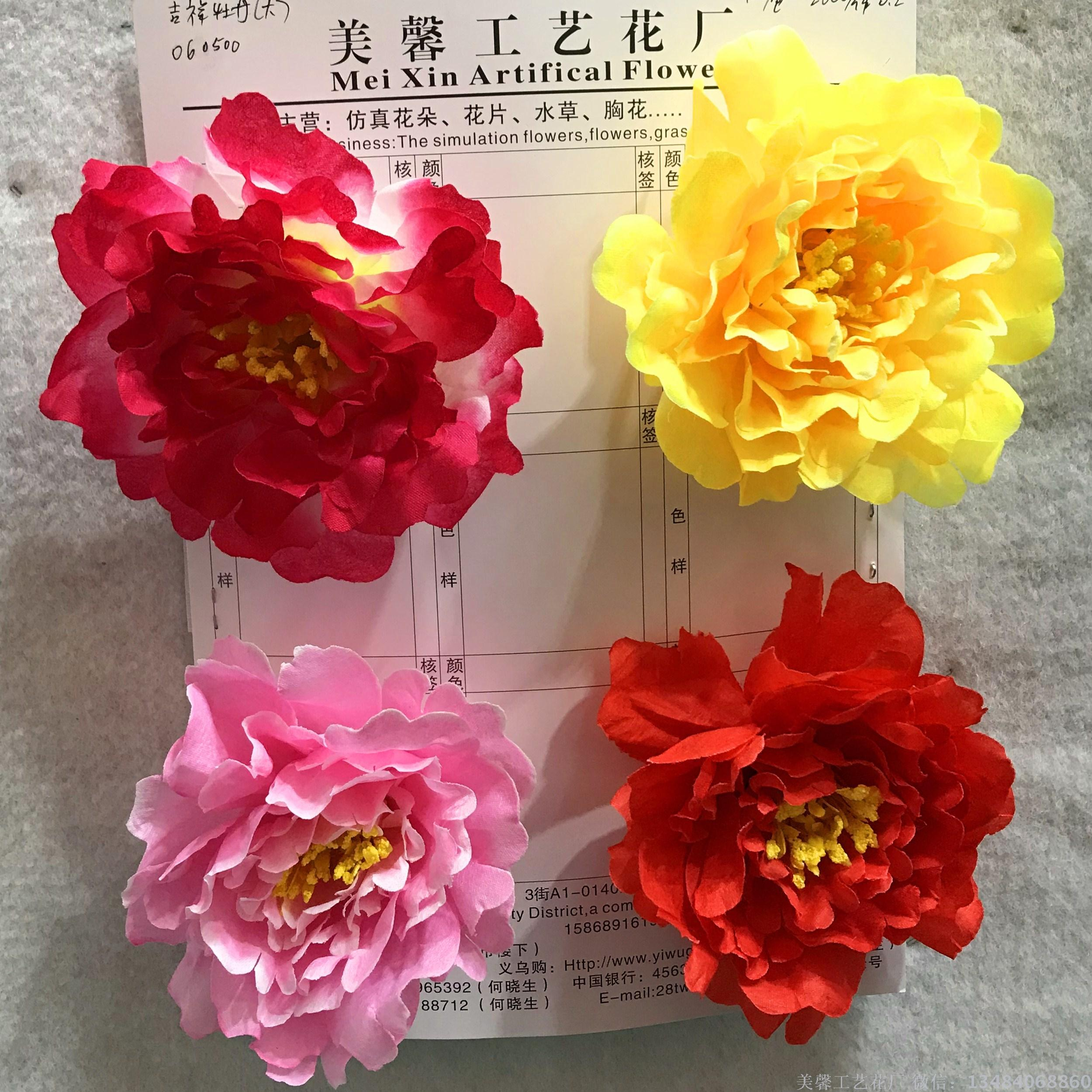 Supply big peony flower head imitation process flower artificial big peony flower head imitation process flower artificial silk flower artificial flower wedding accessories supplies mightylinksfo