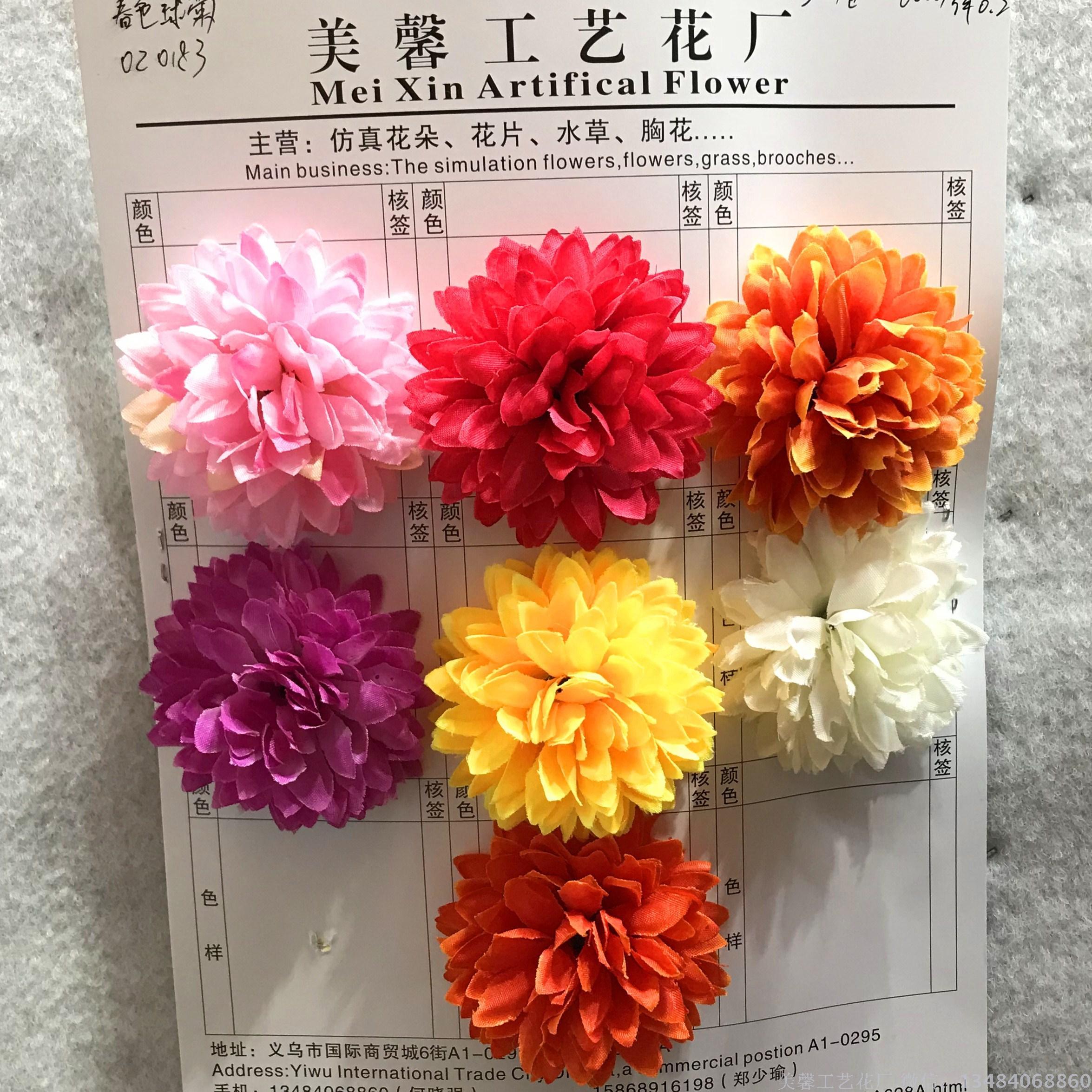 Supply Ball Chrysanthemum Flower Imitation Flower Head Artificial