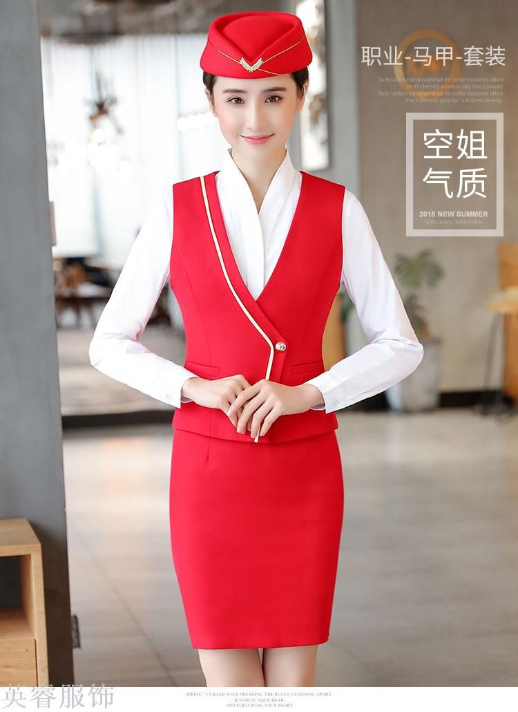 Supply 2018 Professional Suit Female Summer Fashion Style Summer