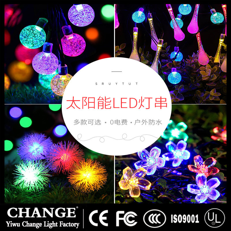 led solar lanterns lights outdoor streets courtyard gardens wedding rooms christmas decorations - Solar Light Christmas Decorations
