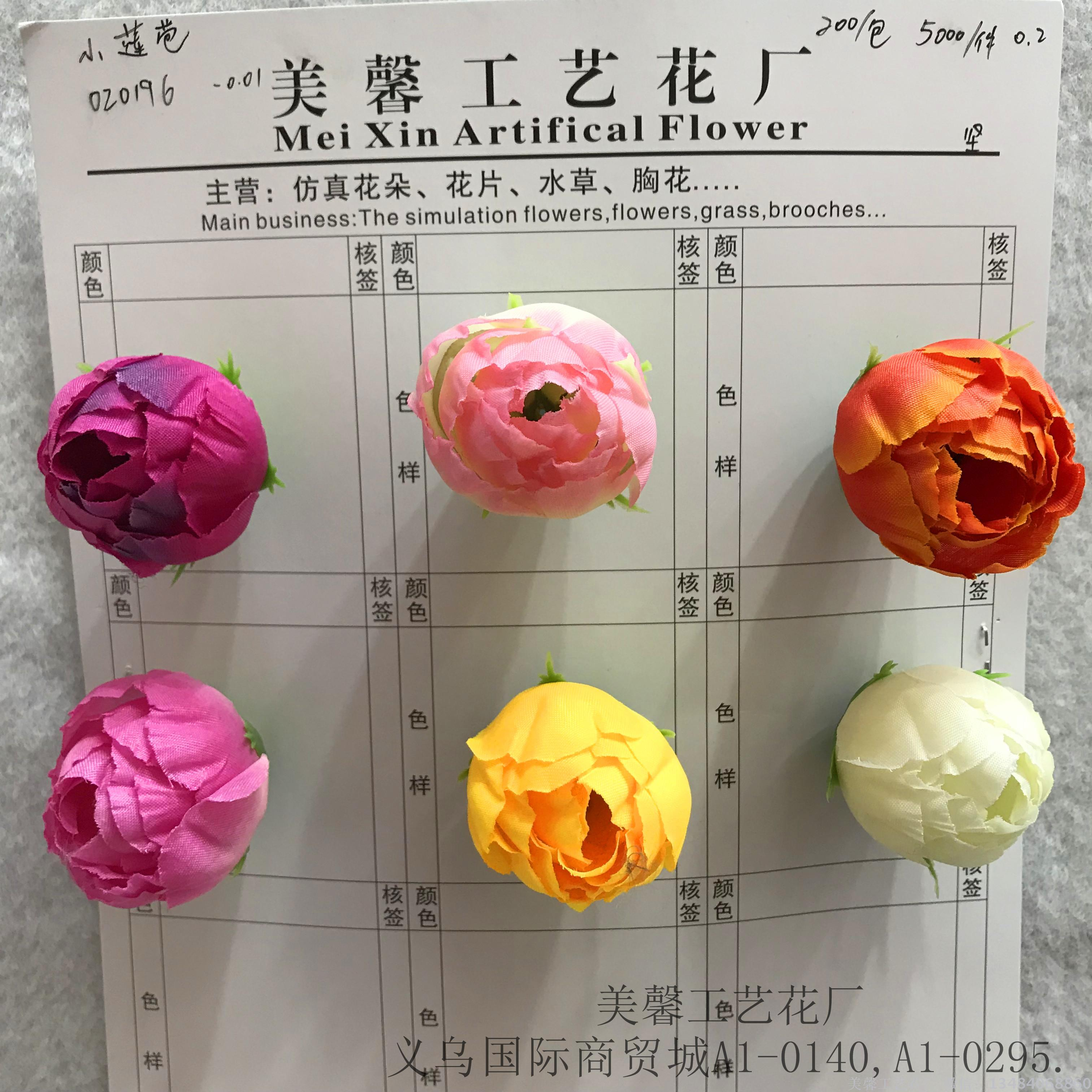 Supply Artificial Flower Small Rose Bud Process Flower Silk Flowers