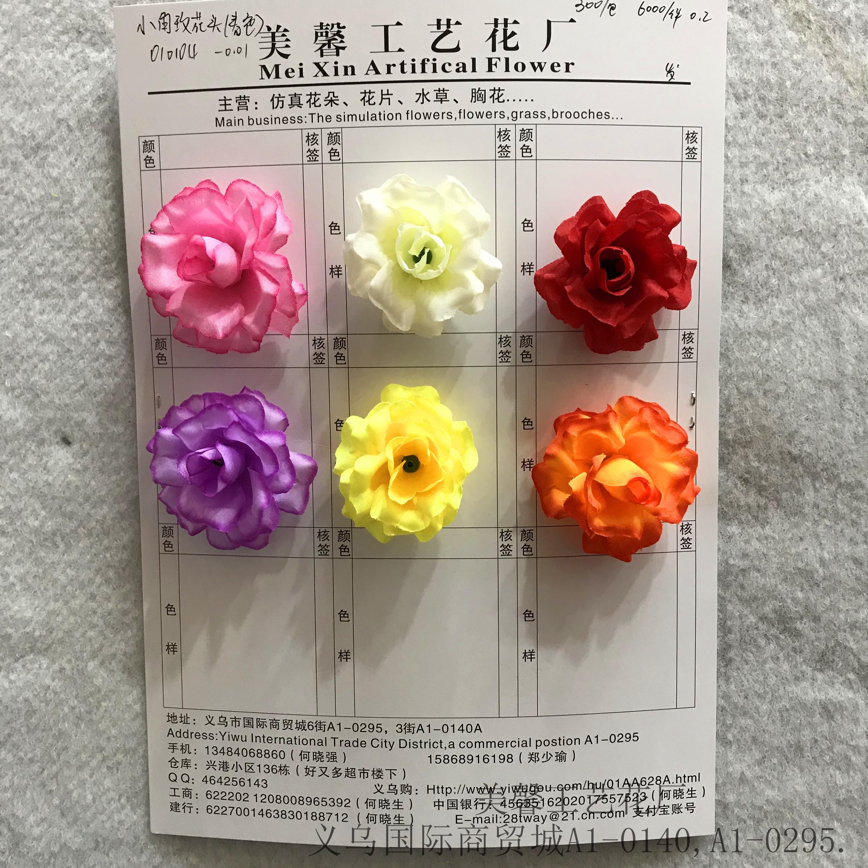 Supply Simulation Of Small Rose Flower Handmade Silk Flower Hair Pin