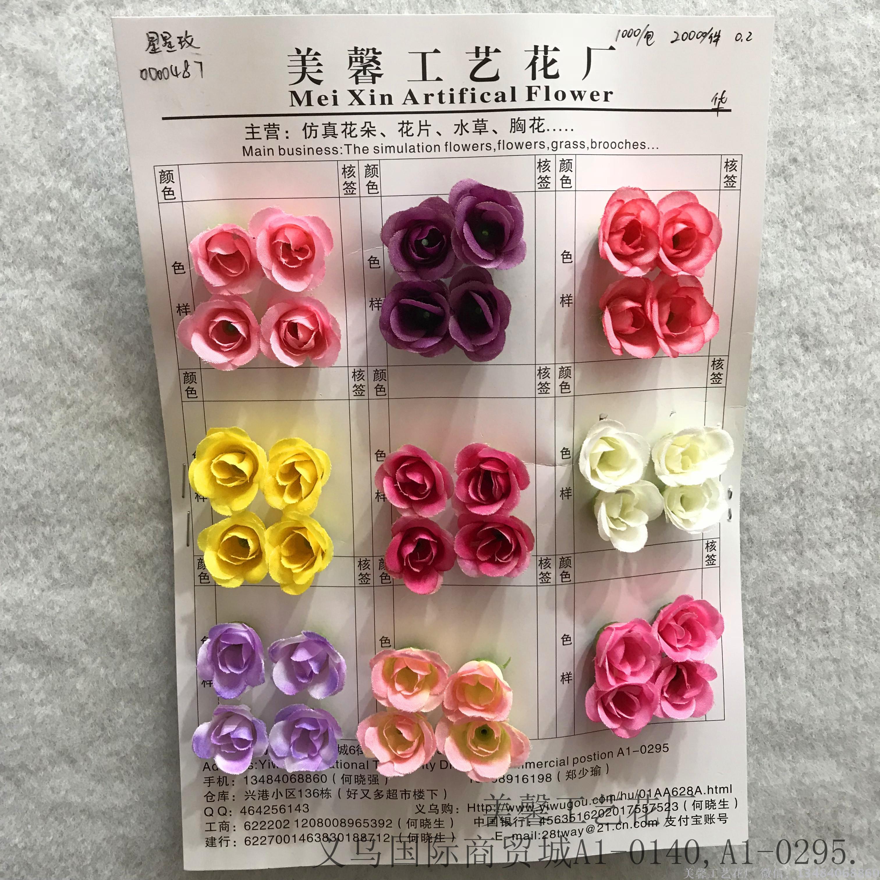 Supply Simulation Of Small Rose Flower Handmade Flower Head Fake