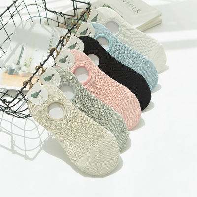 new  female ship invisible socks hollow mesh breathable and anti-skid cotton socks manufacturers direct students socks.
