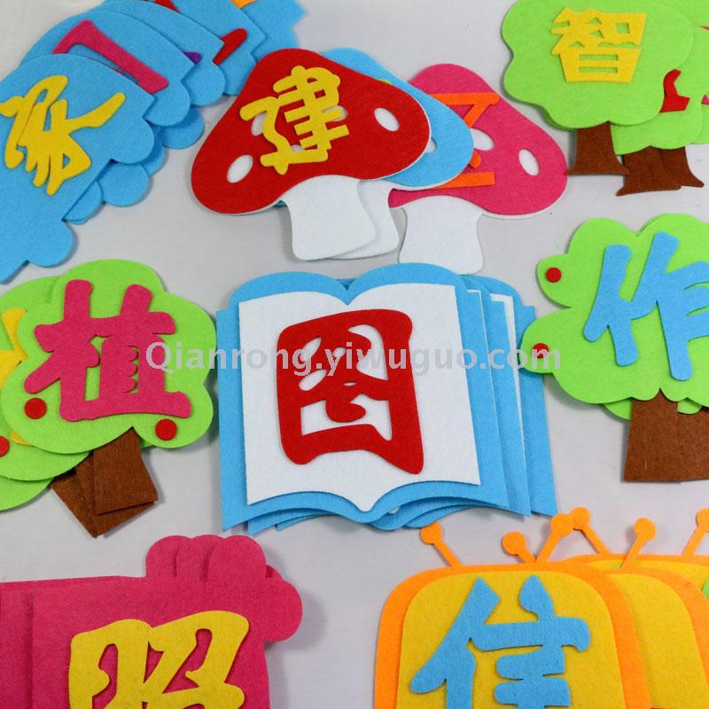 Kindergarten Classroom Childrens Bedroom Non Woven Wall Plaster Decoration Slogan