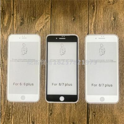 [feng lung new product] high quality three-strong steel film apple cell phone protection film.