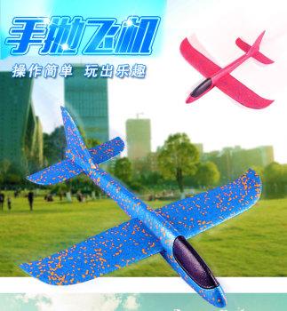 琪福泡沫飞机玩具手抛滑翔机广场户外运动拼装飞天小模型