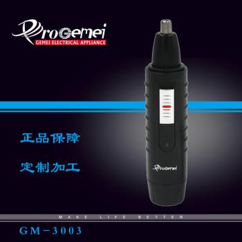 PROGEMEI格美3003电动鼻毛器 修眉刀 修鼻毛 剪鼻毛器