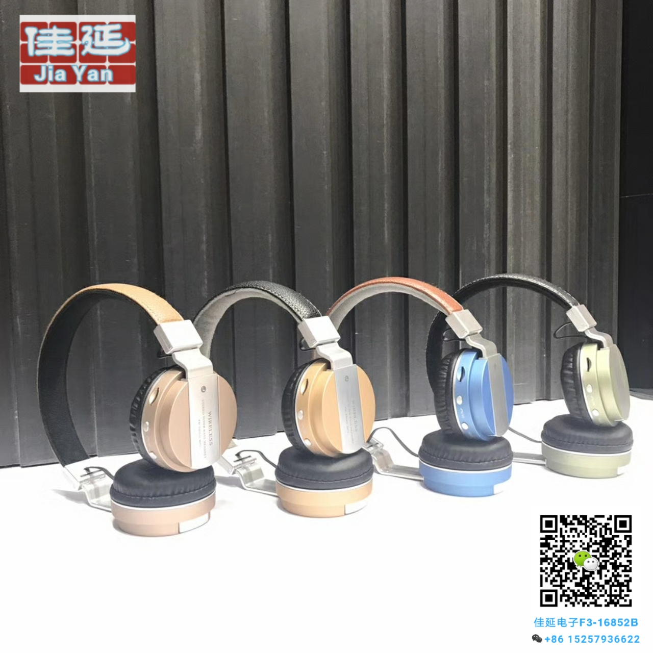 Supply 5050 a wireless bluetooth headset stereo low sound gnu
