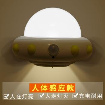 飞碟人体感应灯 新奇特led遥控智能灯USB充电创意卧室小夜灯