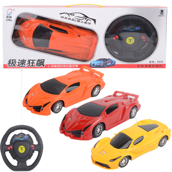 Supply 1 18 Electric Four Way Remote Control Car Headlights Toy Car