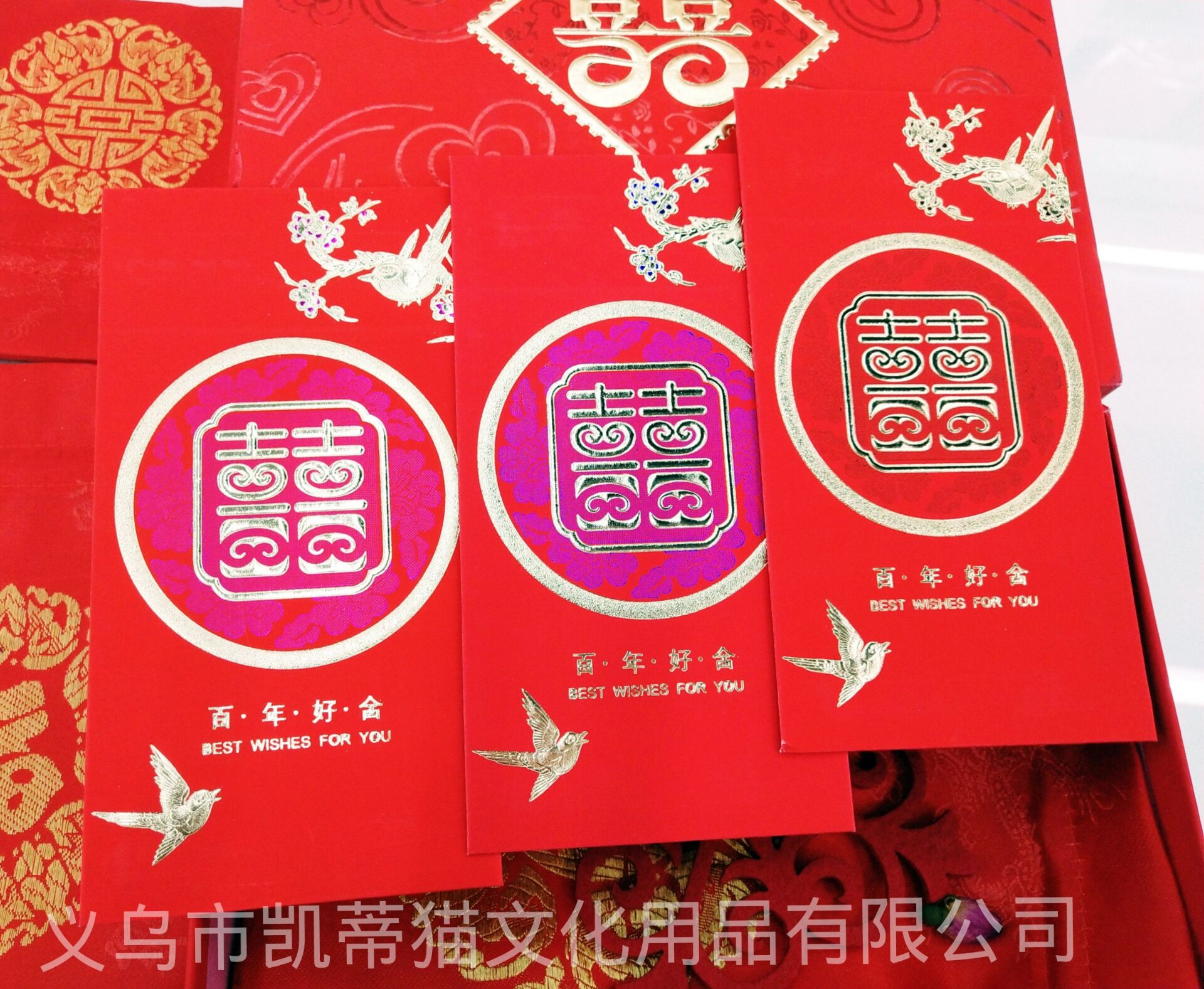 Supply The new wedding red envelope for 18 years is printed with a LOGO-