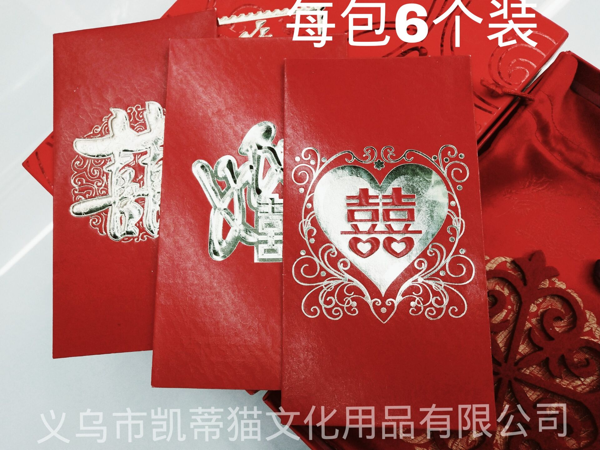 Supply The New wedding red envelopes for 18 years-