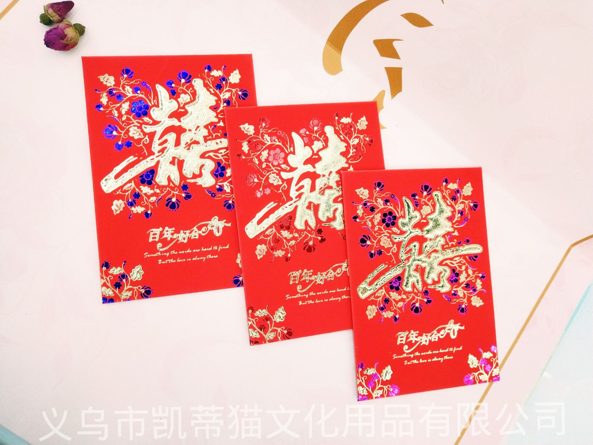 Supply The New Wedding For 18 Years With A Red Envelope Is A Large