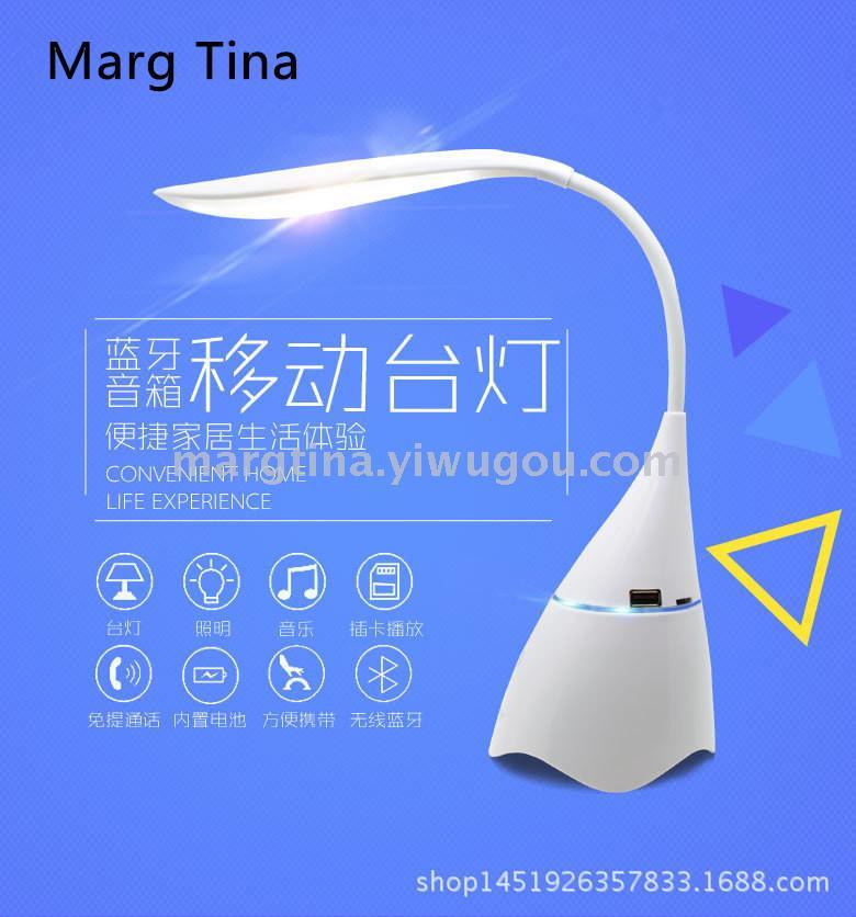 Bluetooth Lamp Speaker Phone Stereo Has Led Desk Card Radio Signal Function Warm Light