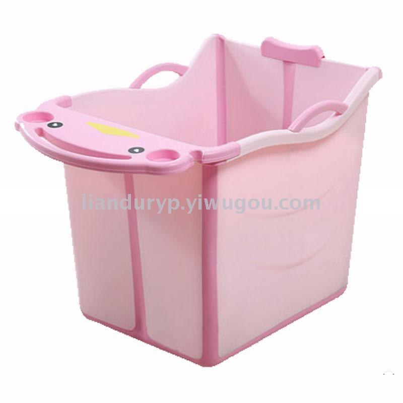 Supply Yi liya portable folding bath tub children can sit in bath tub.-