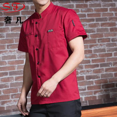Chef's overalls breathable light food restaurant kitchen clothes men and women cook short sleeves summer.