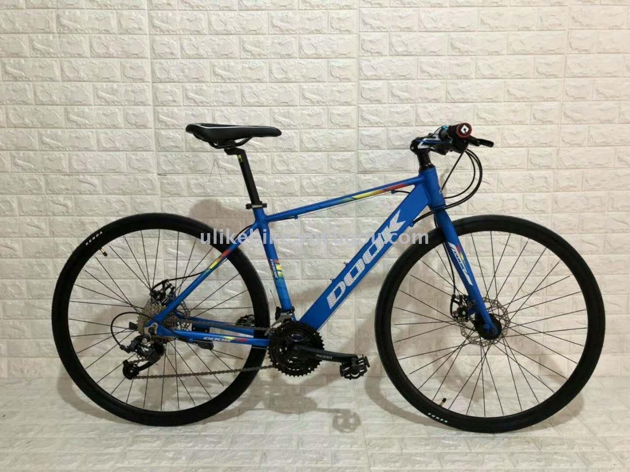 Supply Road bike 26 \\\