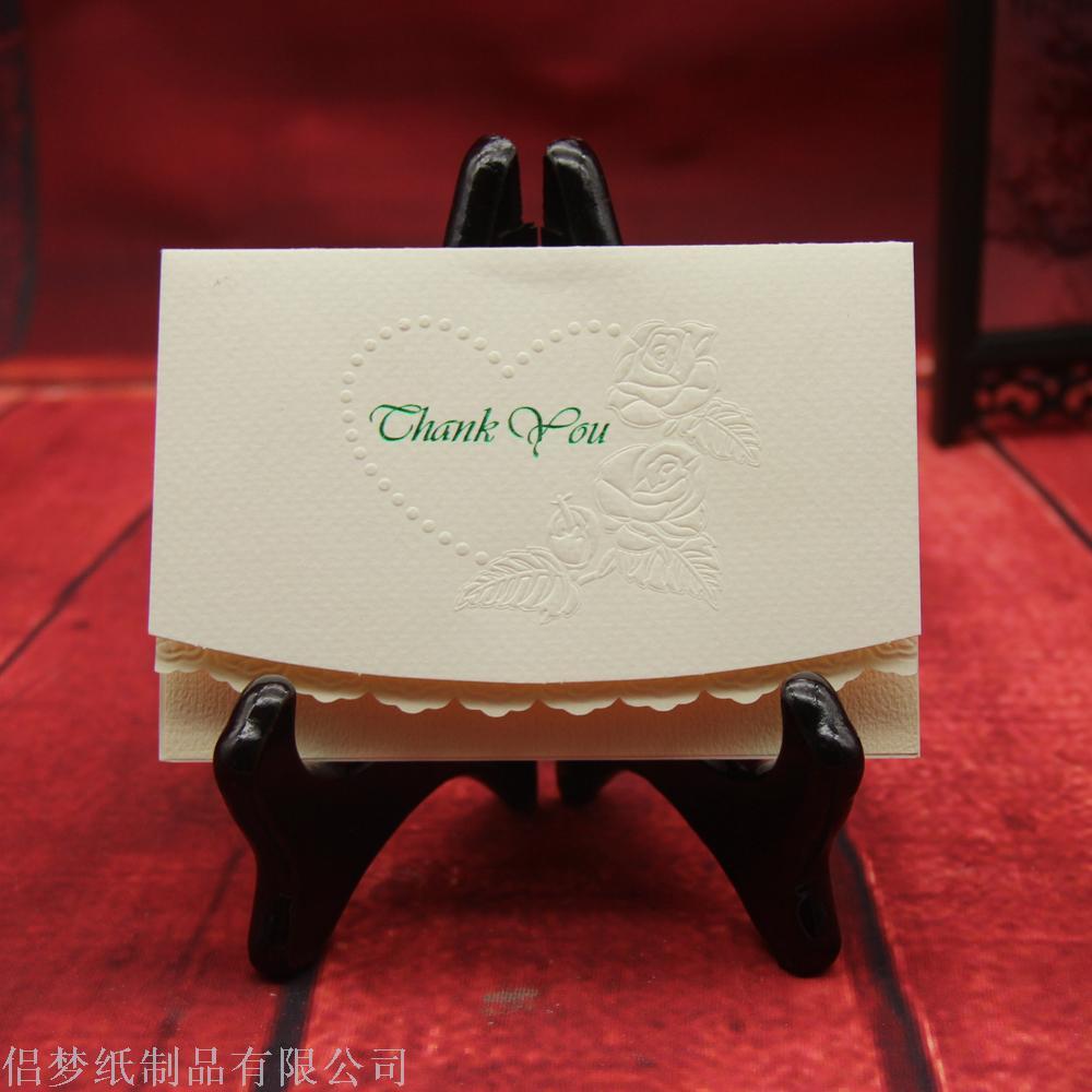 Magnificent Wedding Invitation Wholesale Elaboration - Invitations ...
