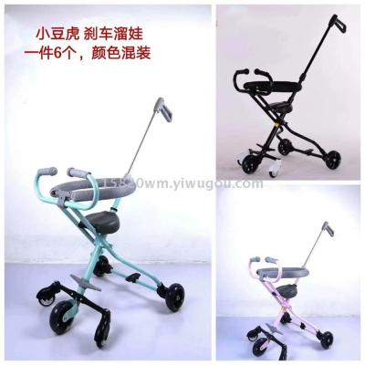 Baby walker wonder toys novelty toys glowing toy stroller